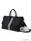手提旅行包男潮短途出差旅游大容量輕便行李袋女防水單肩包健身包 ATF 極有家
