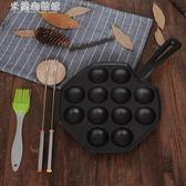 鑄鐵章魚小丸子烤盤章魚燒鍋雞蛋仔烘焙工具現貨清倉4-13