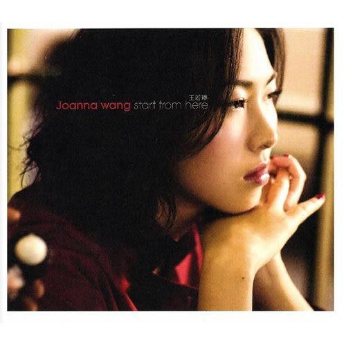 Joanna 王若琳  Start From Here  CD (音樂影片購)