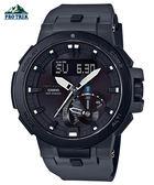 CASIO卡西歐PRO TREK 頂級錶款全新釣魚而開發的系列大地色系錶款(PRW-7000-8)世界六局電波