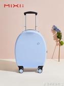 行李箱 行李箱女小型輕便ins網紅萬向輪拉桿箱男短途旅行登機兒童箱 爾碩LX