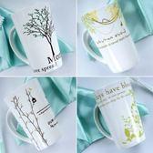 刷牙杯子洗漱口杯套裝情侶創意陶瓷牙刷杯牙缸歐式韓國一對牙桶