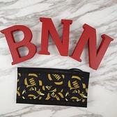 台灣製造 BNN 拋棄式四層防塵口罩 F系列 數字/立體幼童動物/成人搖滾香蕉 3入裝1包