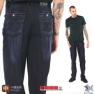 【NST Jeans】深海微光 刷色鬆爽彈性牛仔褲-中腰直筒 393(66659) 台灣製