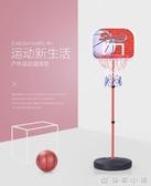 兒童籃球架可升降室內投籃框家用寶寶皮球男孩5球類玩具2-3周歲10 YXS優家小鋪