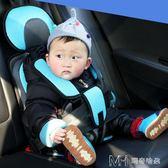 簡易兒童安全座椅 汽車用車載座椅嬰兒坐墊便攜式吊帶0-4 3-12歲igo   瑪奇哈朵