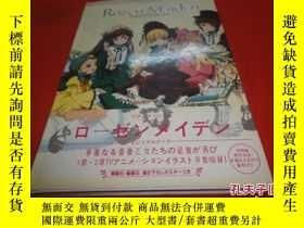二手書博民逛書店Rozen罕見Maiden ERINNERUNG(16開精裝日文