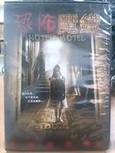挖寶二手片-E01-023-正版DVD-電影【恐怖魔鐵】-最駭人聽聞的汽車旅館(直購價)