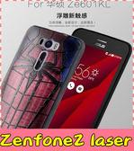 【萌萌噠】ASUS ZenFone 2 Laser 6吋 ZE601KL 卡通浮雕保護套 彩繪塗鴉 3D風景 立體超薄 矽膠套