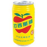大西洋蘋果西打易開罐330ml 24 入箱~愛買~