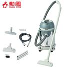 《中部家電生活美學館》勳風 乾濕吹營業用不鏽鋼吸塵器 HF-3329 / HF3328 工業、家庭雙向用途