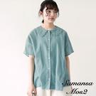 「Summer」花邊蕾絲領棉麻短袖襯衫 (提醒 SM2僅單一尺寸) - Sm2