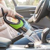 無線車載吸塵器大功率220V充電汽車內用家用小型強力專用迷你兩用 igo摩可美家
