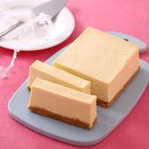 法式原味重乳酪蛋糕【米迦千層乳酪蛋糕】