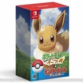 【玩樂小熊】Switch遊戲套裝 精靈寶可夢 Let's Go  伊布  + 精靈球 寶貝球中文版