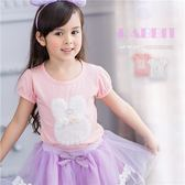 童話皇冠兔兔短袖上衣(250704)★水娃娃時尚童裝★