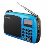 T301全波段收音機老人半導體便攜式迷你fm廣播可充電 【巴黎世家】
