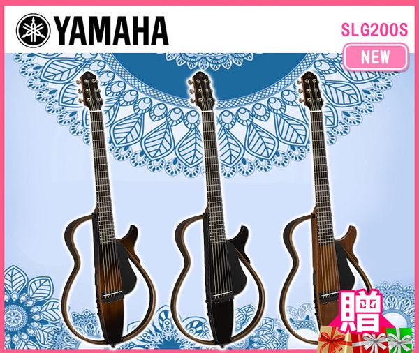 【小麥老師 樂器館】►現貨供應!!►山葉 Yamaha SLG200S 靜音吉他 民謠吉他 吉他