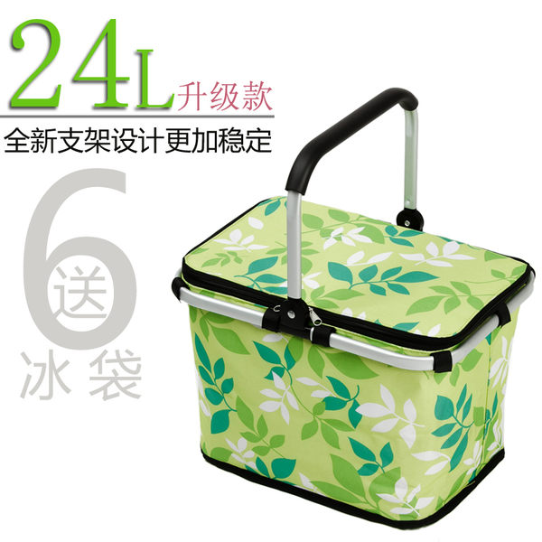 24L大號送餐包帶支架 外賣快餐便攜食物保溫袋飯盒保溫箱野餐冰包    SSJJG【時尚家居館】