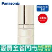 Panasonic國際500L六門變頻冰箱NR-F504VT-N1含配送到府+標準安裝【愛買】