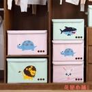 收納整理箱 收納 卡通貼花收納箱布藝折疊整理箱大號有蓋衣物衣服玩具收納盒