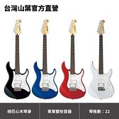 Yamaha Pacifica 電吉他 PAC012 居家練習超值組 附贈琴袋