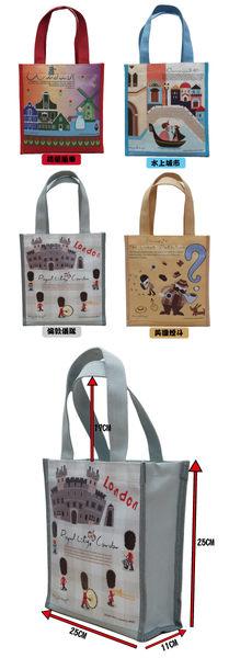S&D萬用補習手提購物袋-水上城市 SD-001-2