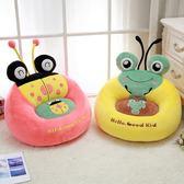 卡通粉色蜜蜂青蛙蝸牛公仔毛絨玩具兒童小沙發生日禮物男女XW中元節禮物