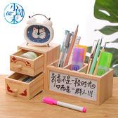 【618好康又一發】多功能創意筆筒木質桌面收納盒 帶雙層抽屜