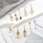 5對裝耳環女長款氣質耳飾韓國會動的耳釘高級感耳墜法式小眾網紅 居家物語