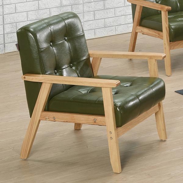 【森可家居】英格蘭一人座綠色皮沙發 8ZX511-7 單人椅 淺色架