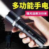 手電筒強光充電超亮防水 遠射打獵戶外軍家用可迷你小T6L2LEDigo   時尚潮流
