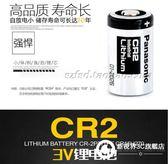 Panasonic松下CR2 測距儀 碟剎鎖 富士拍立得照相機mini25 mini55 mini50S mini70鋰電池