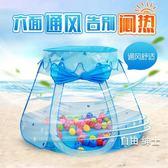 兒童帳篷游戲屋室內玩具屋女孩男孩小帳篷寶寶家用幼兒園海洋球池 交換禮物