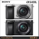 送64GB+原廠包布組【福笙】SONY A6400 L 含16-50mm (台灣公司貨) ILCE-6400L
