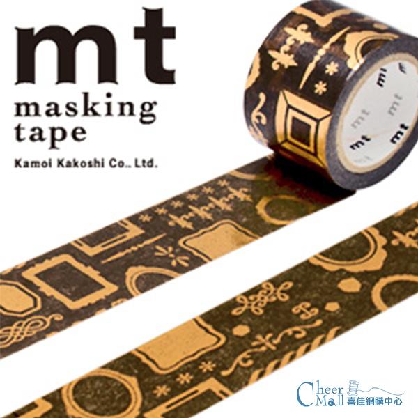 日本mt和紙膠帶-fab-裝飾框