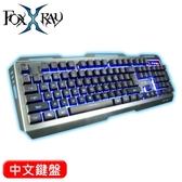 FOXXRAY 狐鐳 FXR-BKL-22 吞天戰狐電競鍵盤 中文