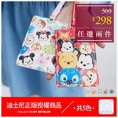 行李吊牌-迪士尼系列TZMU行李吊牌/卡片夾-共5色-A07070104-天藍小舖(D)