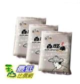 [COSCO代購] W108430 一芯一粒 白胚米 3公斤 X 3入