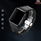 蘋果 iWatch Apple Watch2 Watch 陶瓷錶帶 蘋果錶帶 手錶錶帶 卡扣 黑色 白色 耐磨