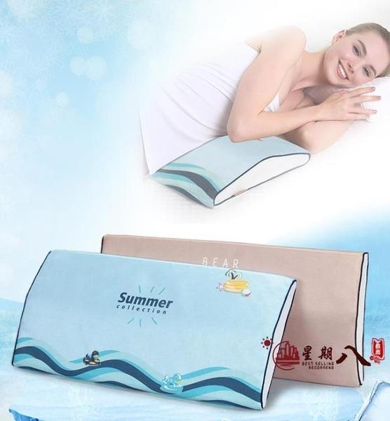 愛之舟腰枕 冰絲睡眠腰墊床上腰枕記憶棉vk靠墊夏枕頭靠枕 OB8510