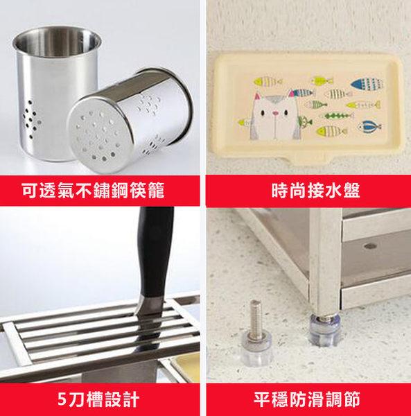 不銹鋼廚房置物架落地筷子筒瀝水架砧板刀架壁掛廚具用品