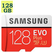 SAMSUNG 三星 128GB 128G microSDXC【100MB/s】EVO Plus microSD SDXC U3 C10 4K 多件優惠 MB-MC128GA 手機記憶卡