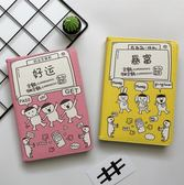 ipad保護套mini皮套5/6防摔pro9.