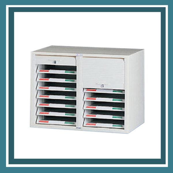 【必購網OA辦公傢俱】CP-6207 二排一層 捲門式公文櫃 資料櫃 效率櫃