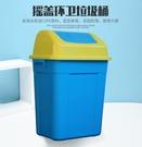 80升加厚戶外搖蓋垃圾桶大號60L50L室外小區塑料掛車桶 帶蓋CY 自由角落