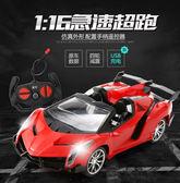 遙控汽車玩具小轎車充電手柄漂移賽車模型男孩電動兒童玩具遙控車MJBL