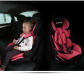 兒童安全座椅嬰兒汽車通用寶寶車載安全座椅9月-12歲3C認證 桃園百貨