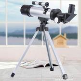 高倍天文望遠鏡兒童 小學生專業高清尋星鏡觀月星夜視望眼鏡CY『小淇嚴選』