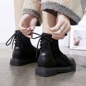 襪子靴女平底新款冬季短靴韓版百搭複古網紅瘦瘦靴馬丁靴女鞋